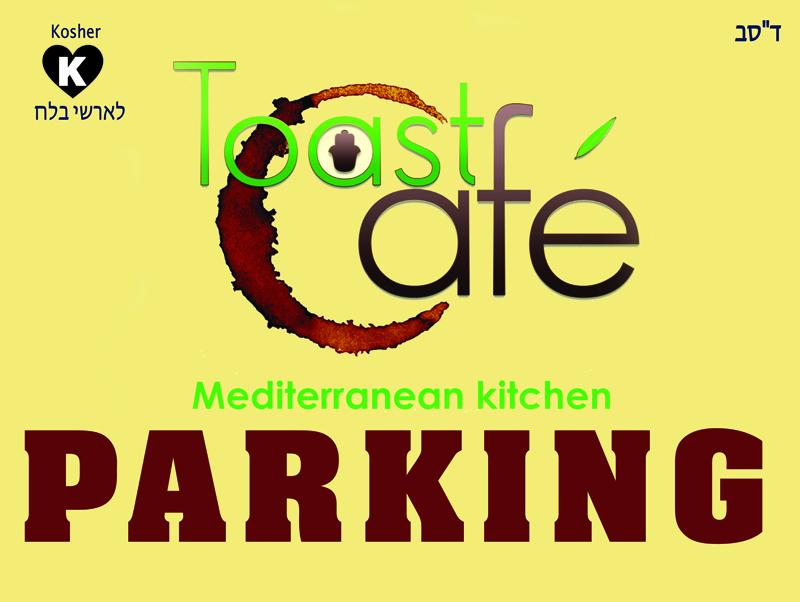 Toast Cafe